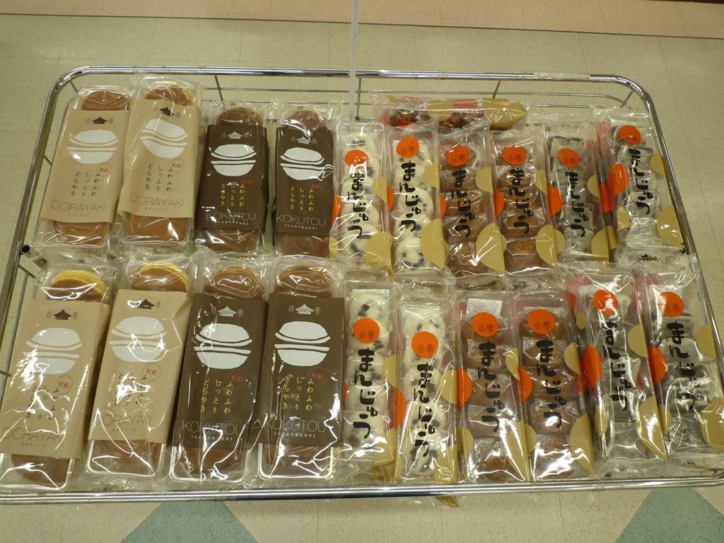 北陽製菓の商品画像