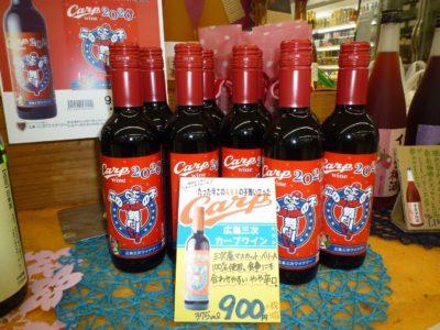 ワイン 好評販売中です(*'ω' *)